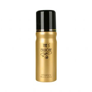 The S - Millione - 200 Ml - Erkek